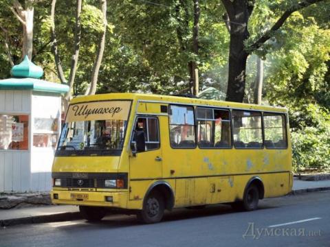 Такая история может произойти только в Одессе!