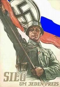 Решение Великобритании направить военных в Прибалтику и Польшу - это реакция на действия России, - министр обороны Литвы Олякас - Цензор.НЕТ 839