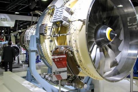 Ростех и китайская AECC CAE создадут авиадвигатель