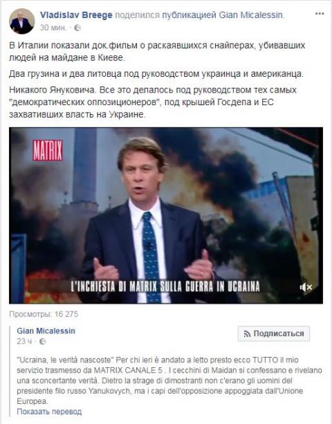 «Украина, скрытые истины» - …