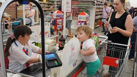 Какой у вас средний чек при походе в магазин?
