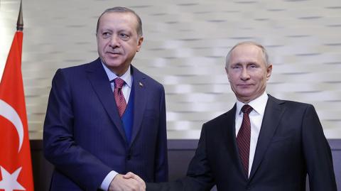 Пресс-конференция Путина и Эрдогана по итогам встречи в Сочи. Видео