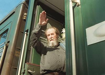 Немецкие генералы разоблачают ложь Солженицина