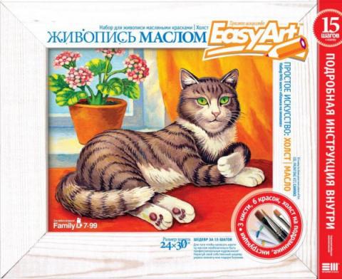 "Набор для творчества Easy Art арт.737016 набор для живописи ""Кошка на окошке"""
