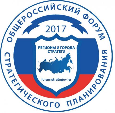 В Петербурге пройдет общерос…