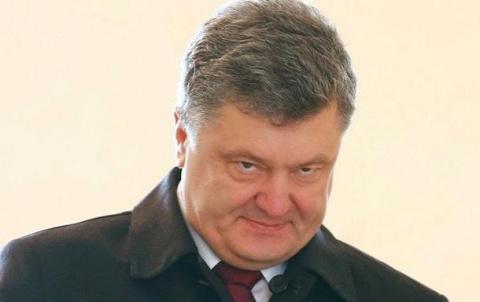 Новости Украины: охрана Поро…