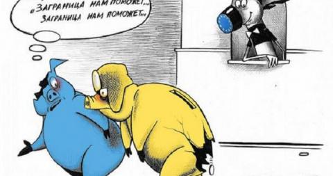 МВФ выдвинуло новое суровое требование Украине