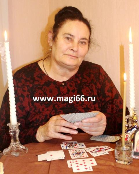 Потомственная Казахская гада…