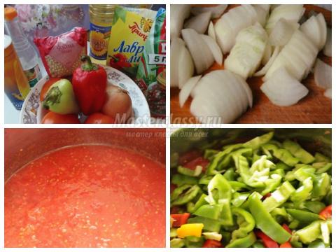 Болгарское лечо: лучшие рецепты