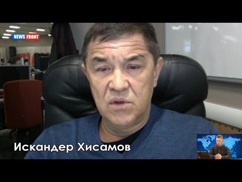Искандер Хисамов: Украинская власть дает радикалам приятные для них вещи, вроде энергоблокады ЛНР