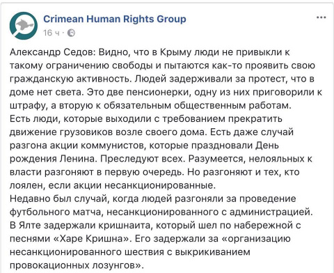 Легенды Крымской Осени: Тоска по Украине. Юлия Витязева