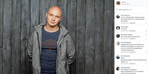 Оказавшись перед Путиным: в Сети поддержали певца из РФ за слова об Украине