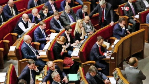 Рада похоронит реинтеграцию Донбасса. «Вести», Украина