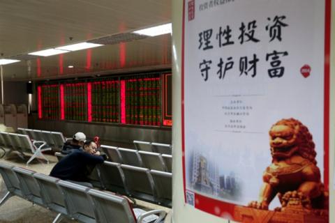 Рынок облигаций Китая увеличится вдвое за пять лет