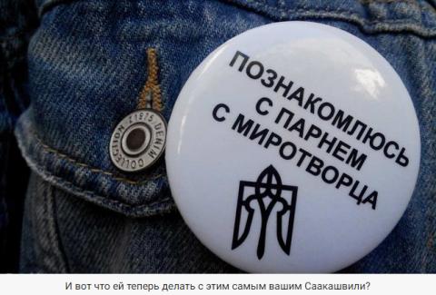 О возмутительном безобразии на «Миротворце». Александр Роджерс