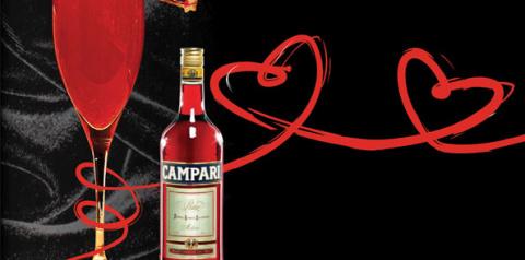 Спиртные напитки.  Ликер Campari (Кампари)