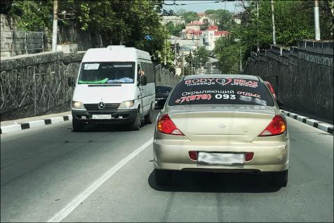 Севастополь — южная секс-сто…