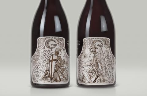 Молитва и вино