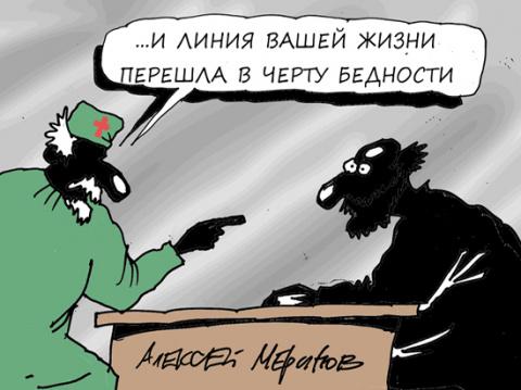 """""""Пенсионеров сдать в утиль"""": в России не нужны возрастные специалисты"""