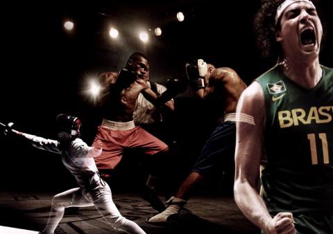 Nike поддержал бразильцев