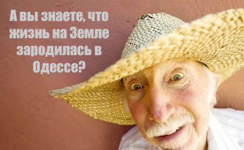 Одесским анекдотом по среде..