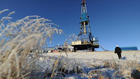 Американцы отказались от иска к «Газпрому» на 1,37 миллиарда долларов