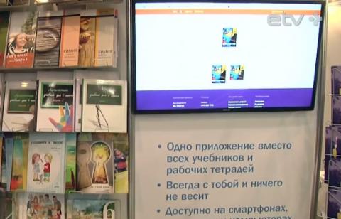 Эстонцы надеются «продать» России школьное образование