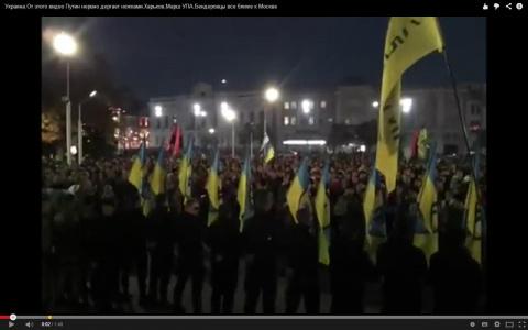 В Харькове сейчас проходит фашистский марш в честь «героев» ОУН-УПА