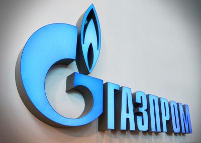 Исполнительная служба Украины открыла производство для ареста имущества «Газпрома»