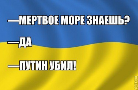 Донецк – «чем бы дитя не тешилось…»