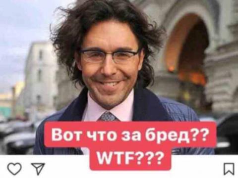 Андрею Малахову приписали се…