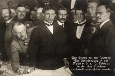 Зачем немцам нужна была УНР