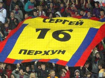 Футболист Будунов рассказал о гибели вратаря ЦСКА во время игры 16 лет назад