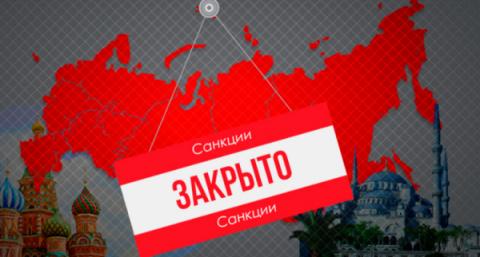 Россия лишит WADA и власти С…