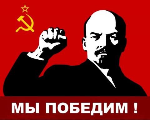 Ради чего Россия возвращается к социалистическому укладу