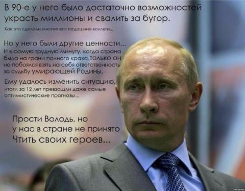 Оппозиция РФ действует против России и Украины
