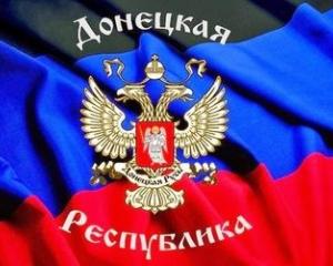 Срыв переговоров в Минске: Д…