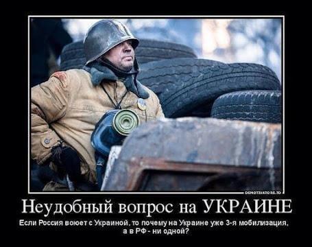 Круто! Очередной украинский …