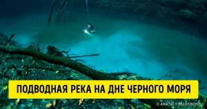10 загадочных объектов под в…
