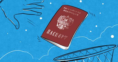 Лишение гражданства должно стать статьей УК