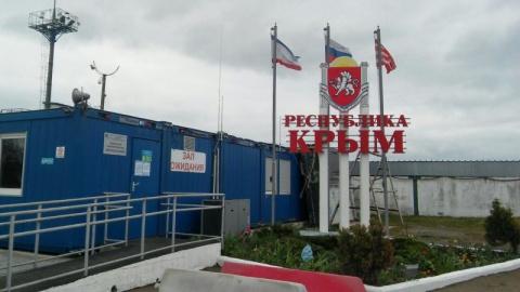 Власти Крыма рассказали о «ф…