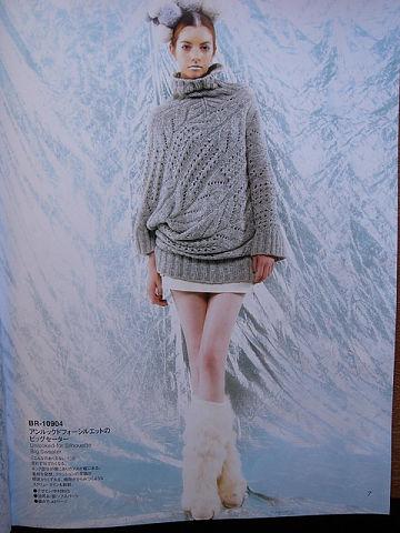 Необычный пуловер спицами