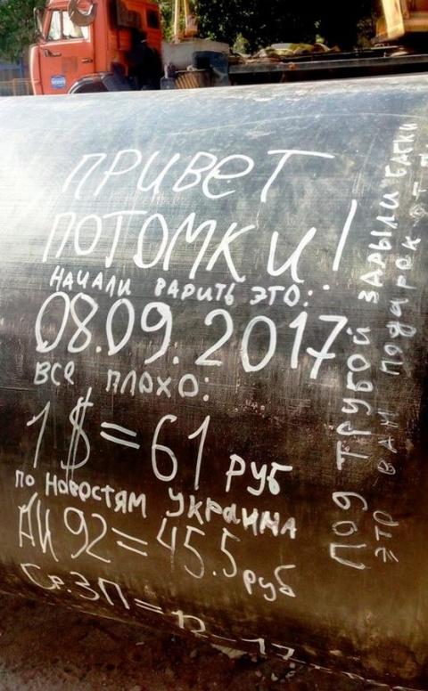 «Все плохо»: в Волгограде ра…