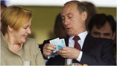 Путин - миллиардер! Все богачи отдыхают..