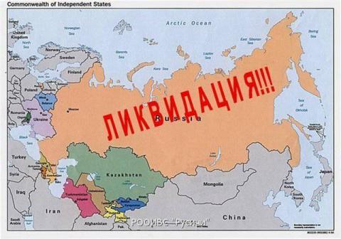 Times: Русских надо истребля…
