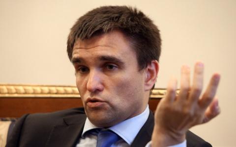 """Украина готова """"отморозить у…"""
