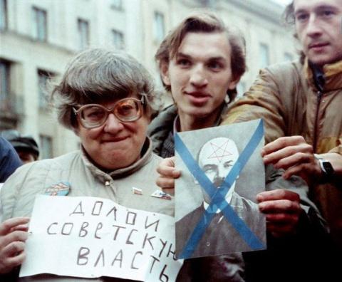 Либеральный шабаш с сожжением  с сожжение Советской конституции и флага СССР. Сентябрь 1990-го.