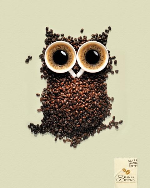 Очень крепкий кофе!)