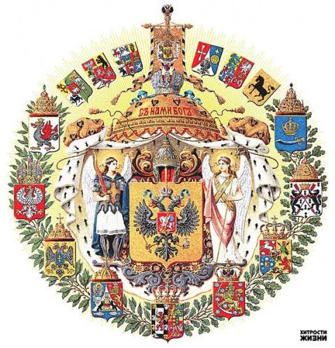 10 фактов о Российской Империи