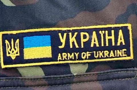 На Донбассе во время учений подорвался украинский каратель